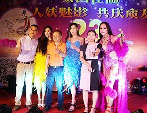 2016年公司23周年庆典现场(二)