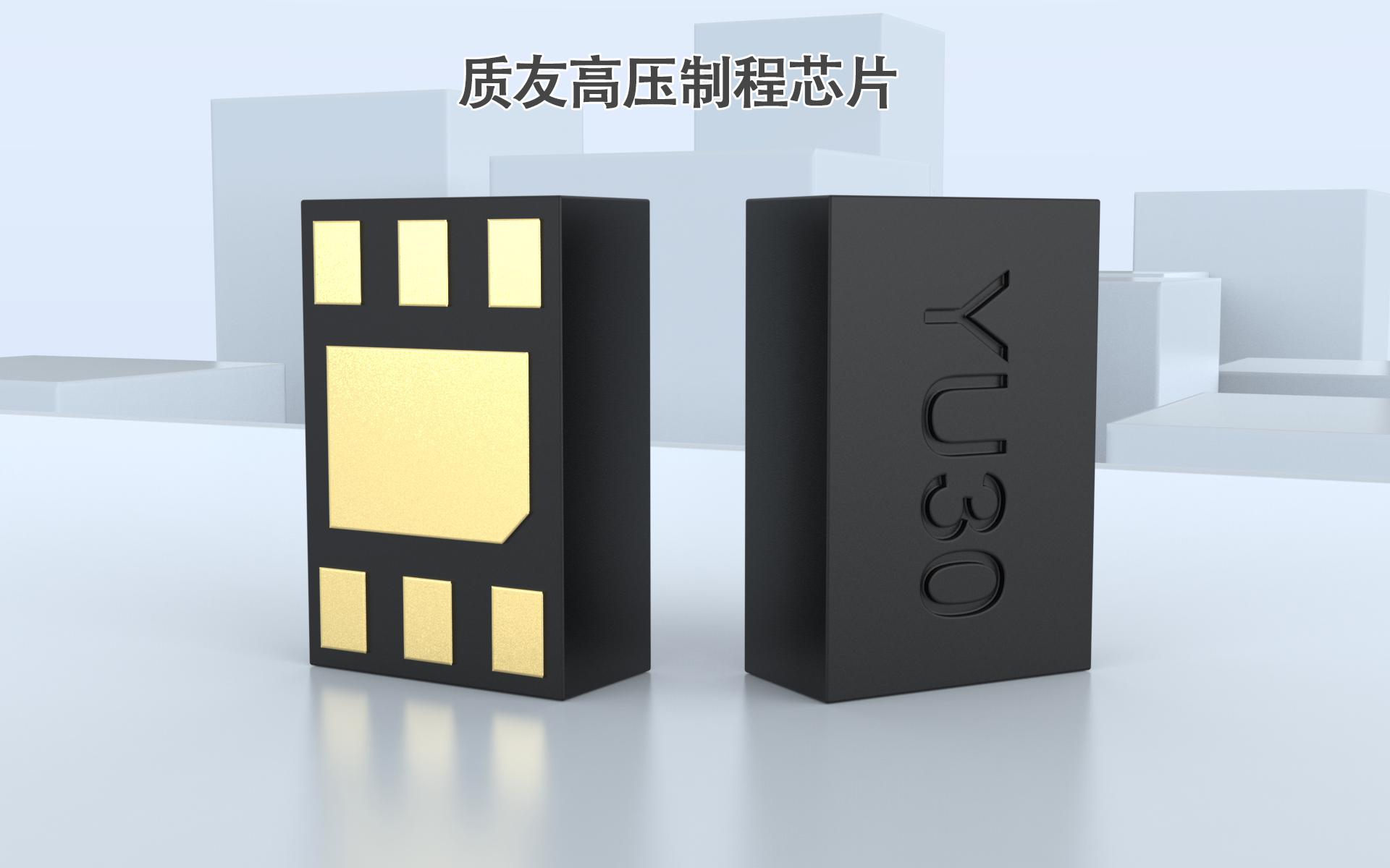 质友精密(YUYO)最新8P数据线插头主控芯片成功上市