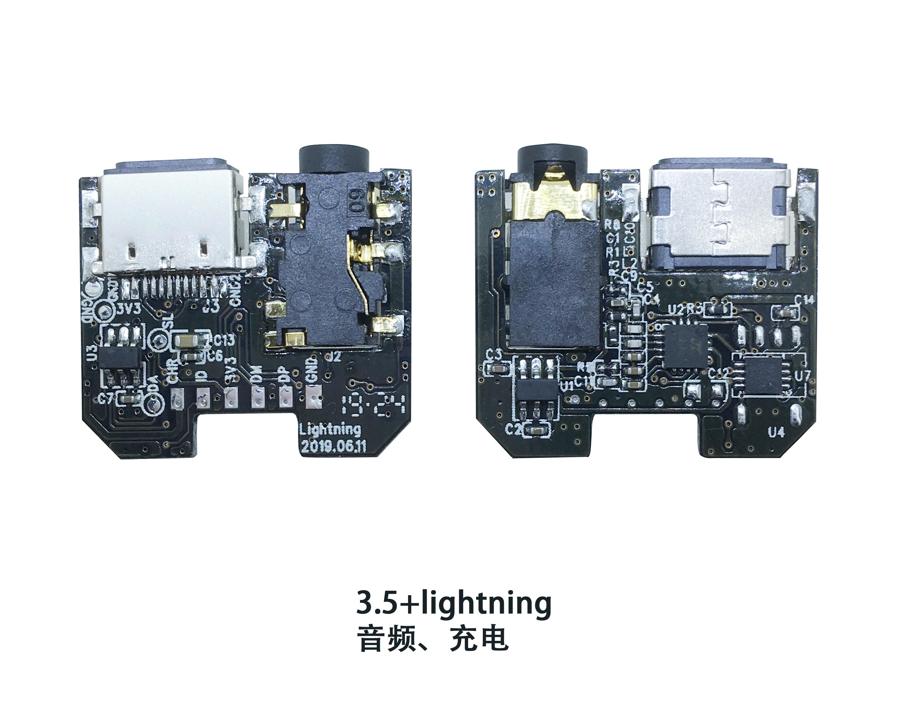 音频3.5+lightning转接头VBS01