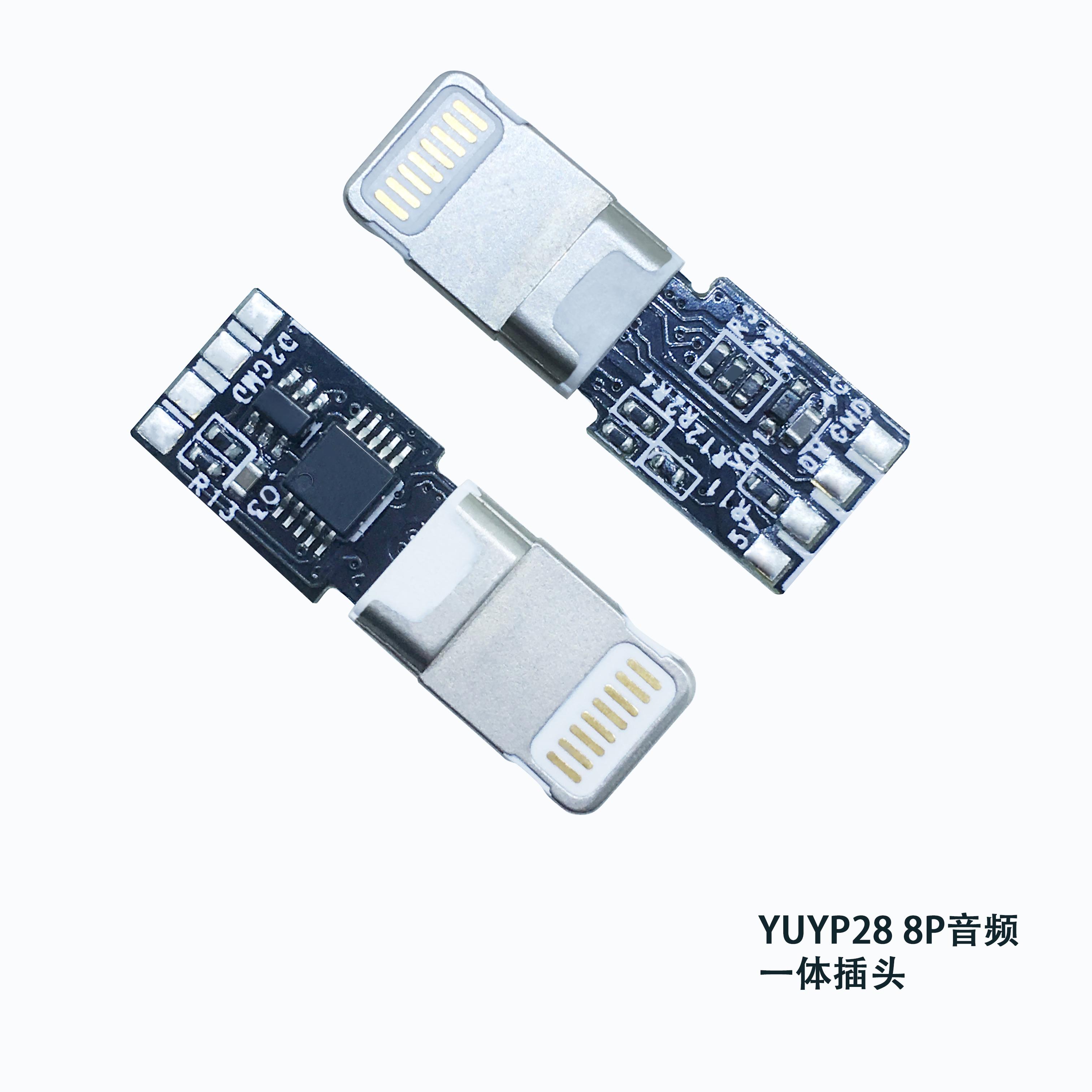 8P一体式转接头插头YUYP28