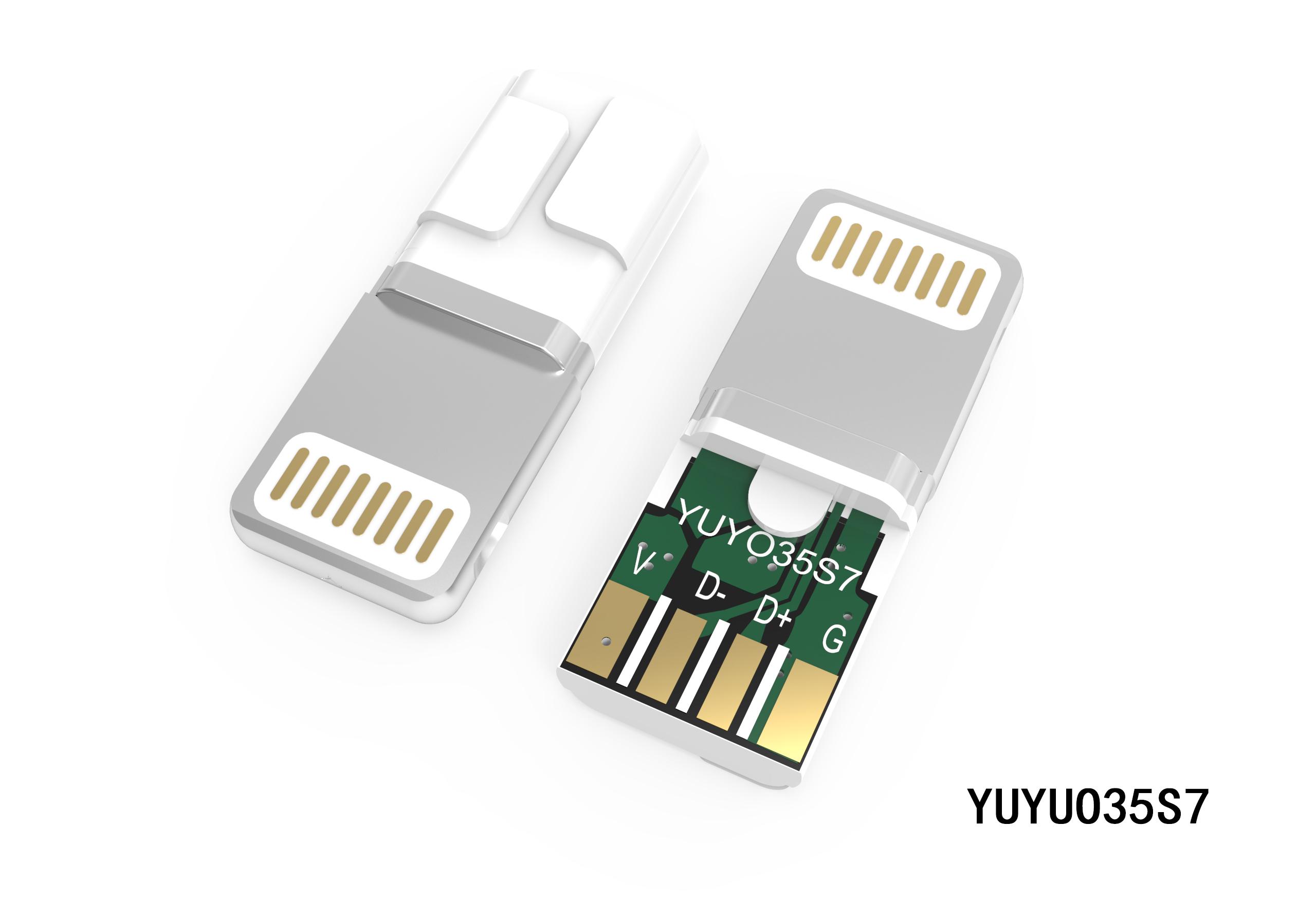 8P一体式转接头插头YUYO35S7