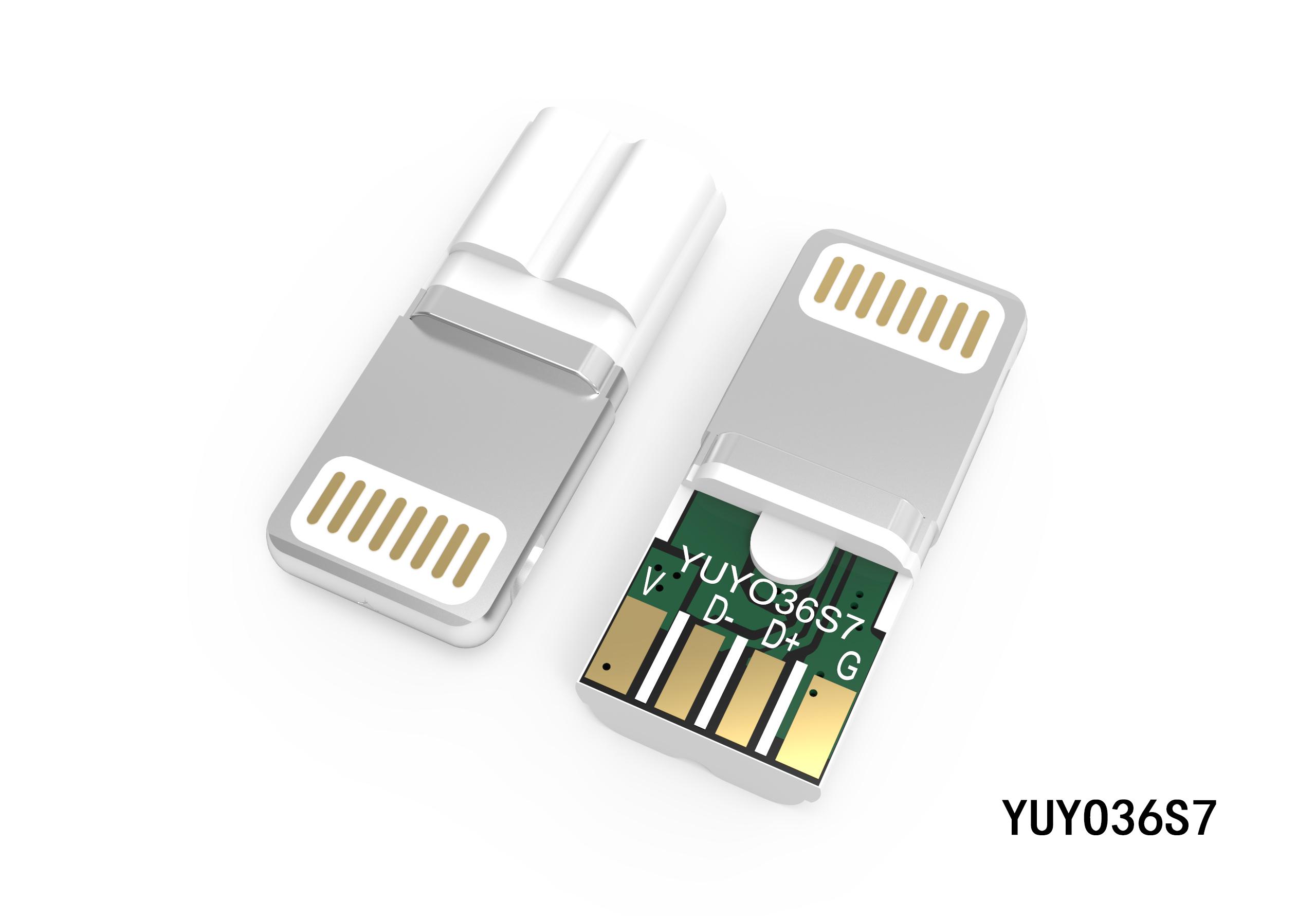8P一体式转接头插头YUYO36S7