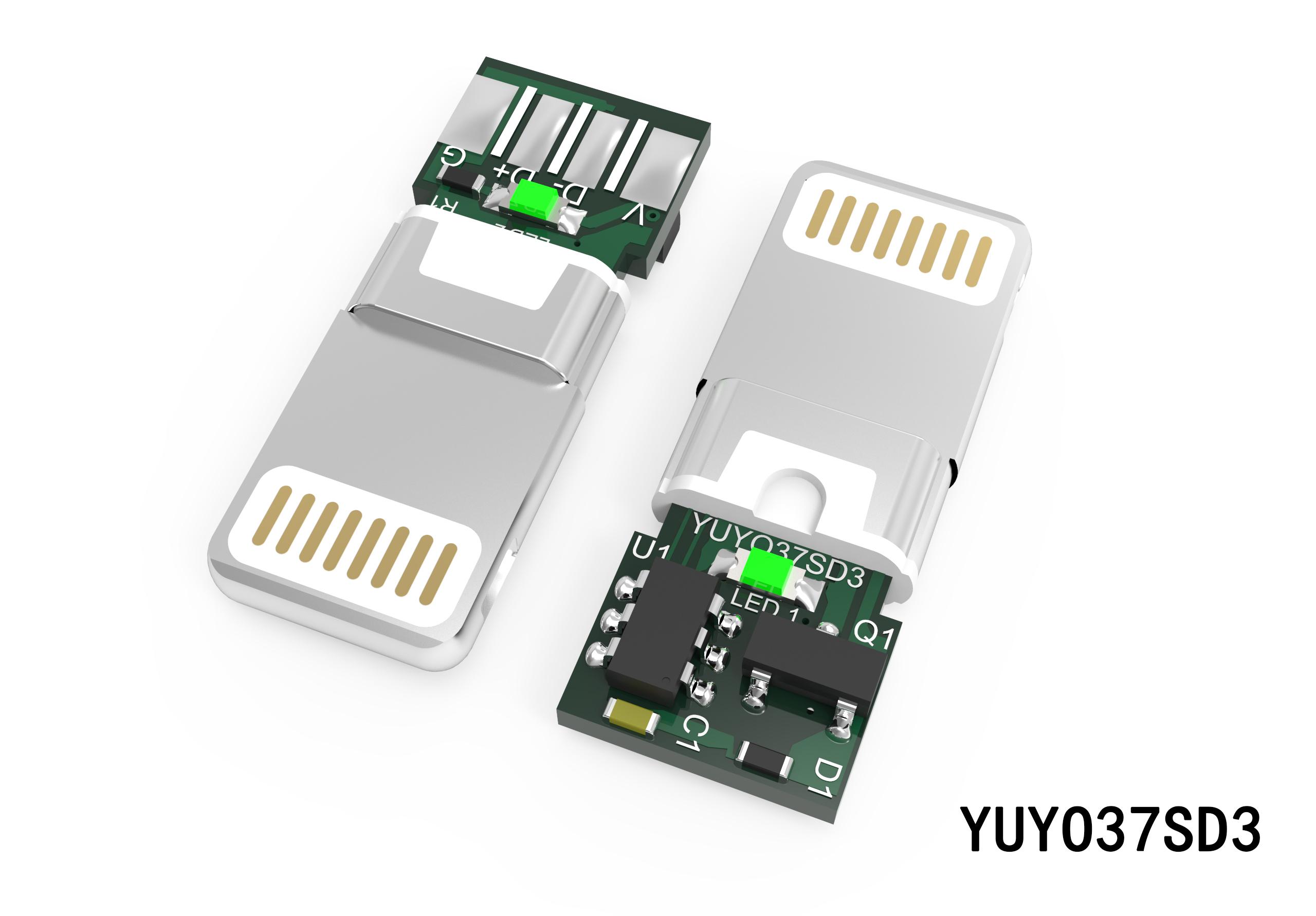 8P一体式转接头插头YUYO37SD3