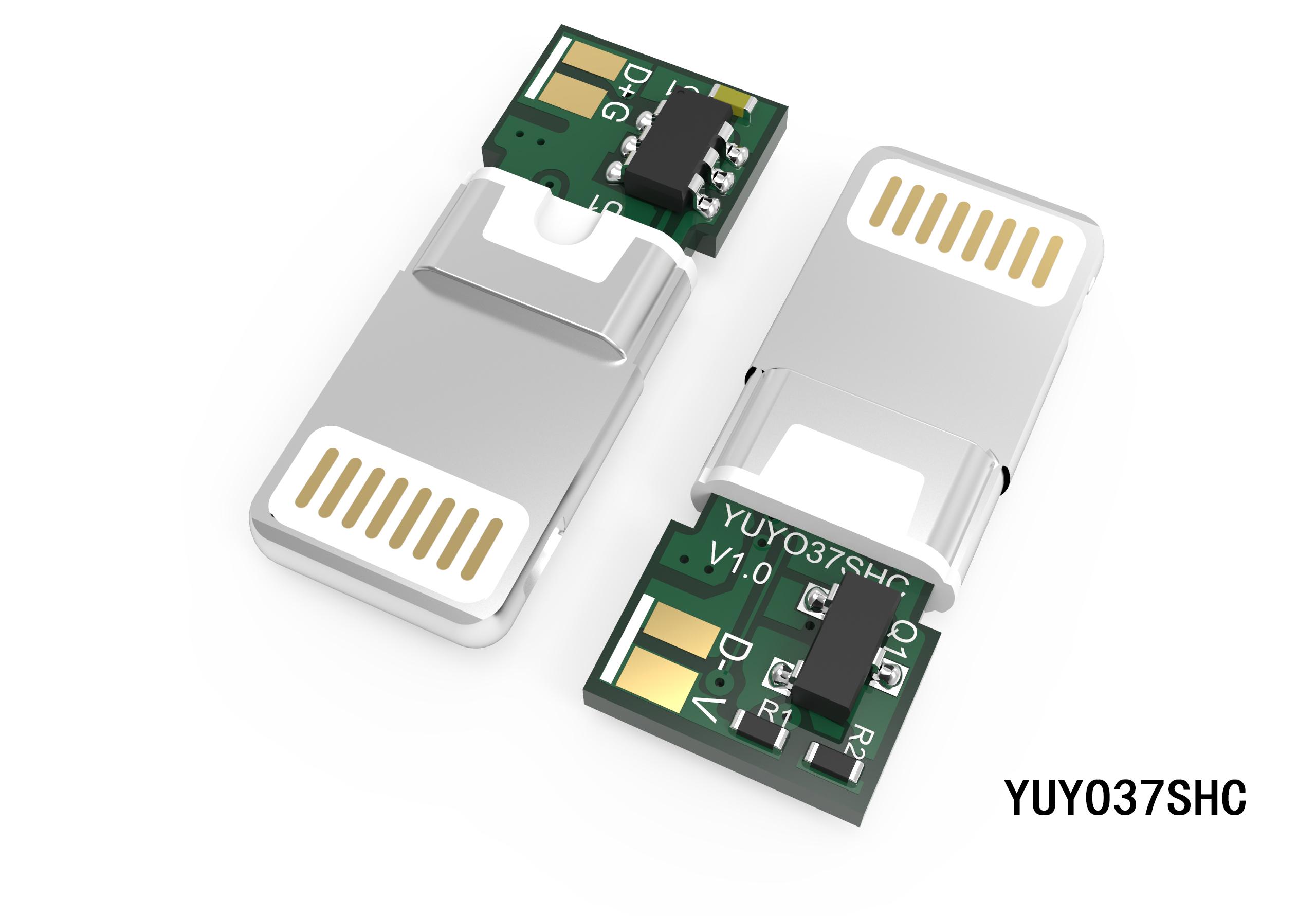 8P一体式转接头插头YUYO37SHC