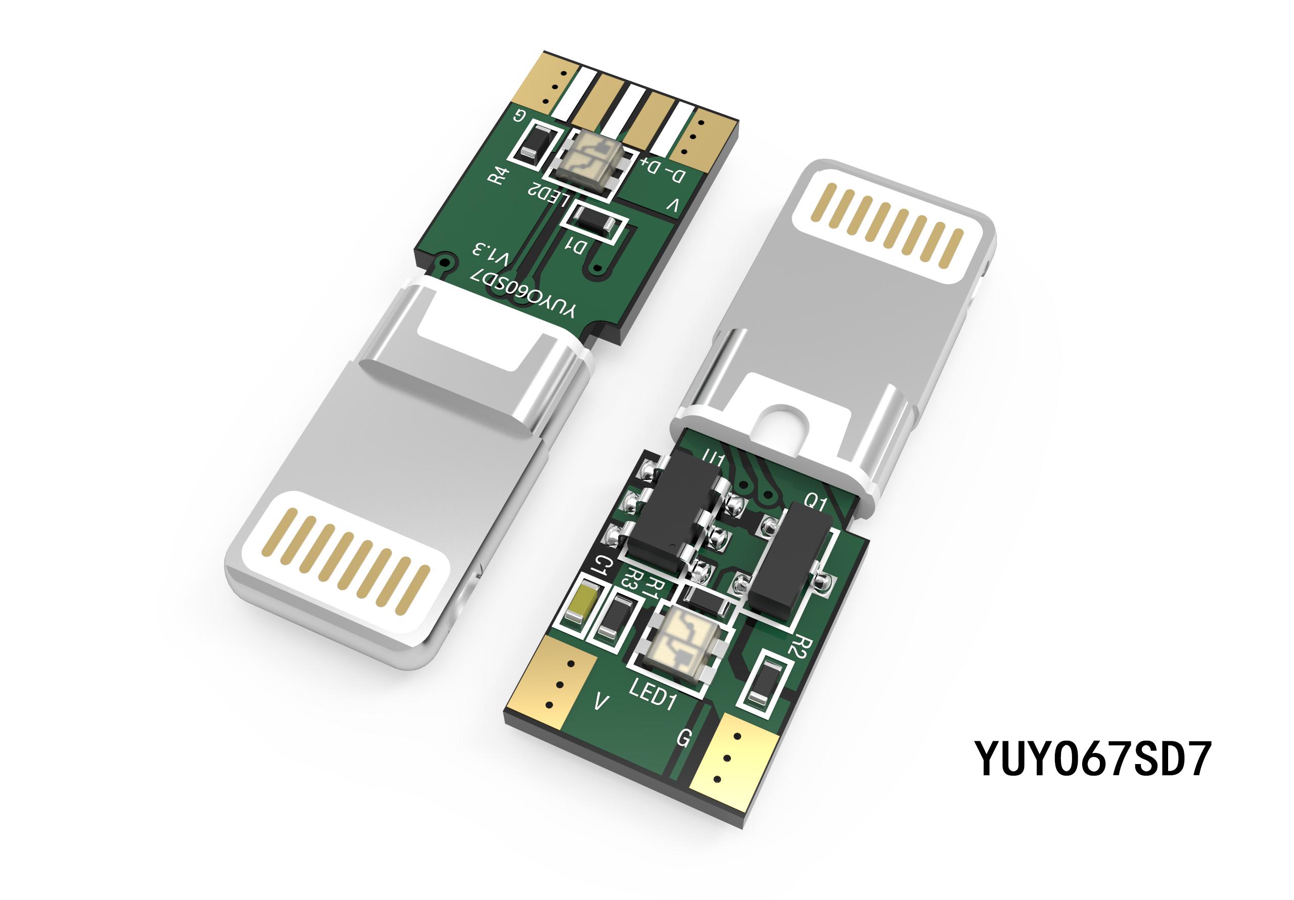 8P一体式转接头插头YUYO50SH7