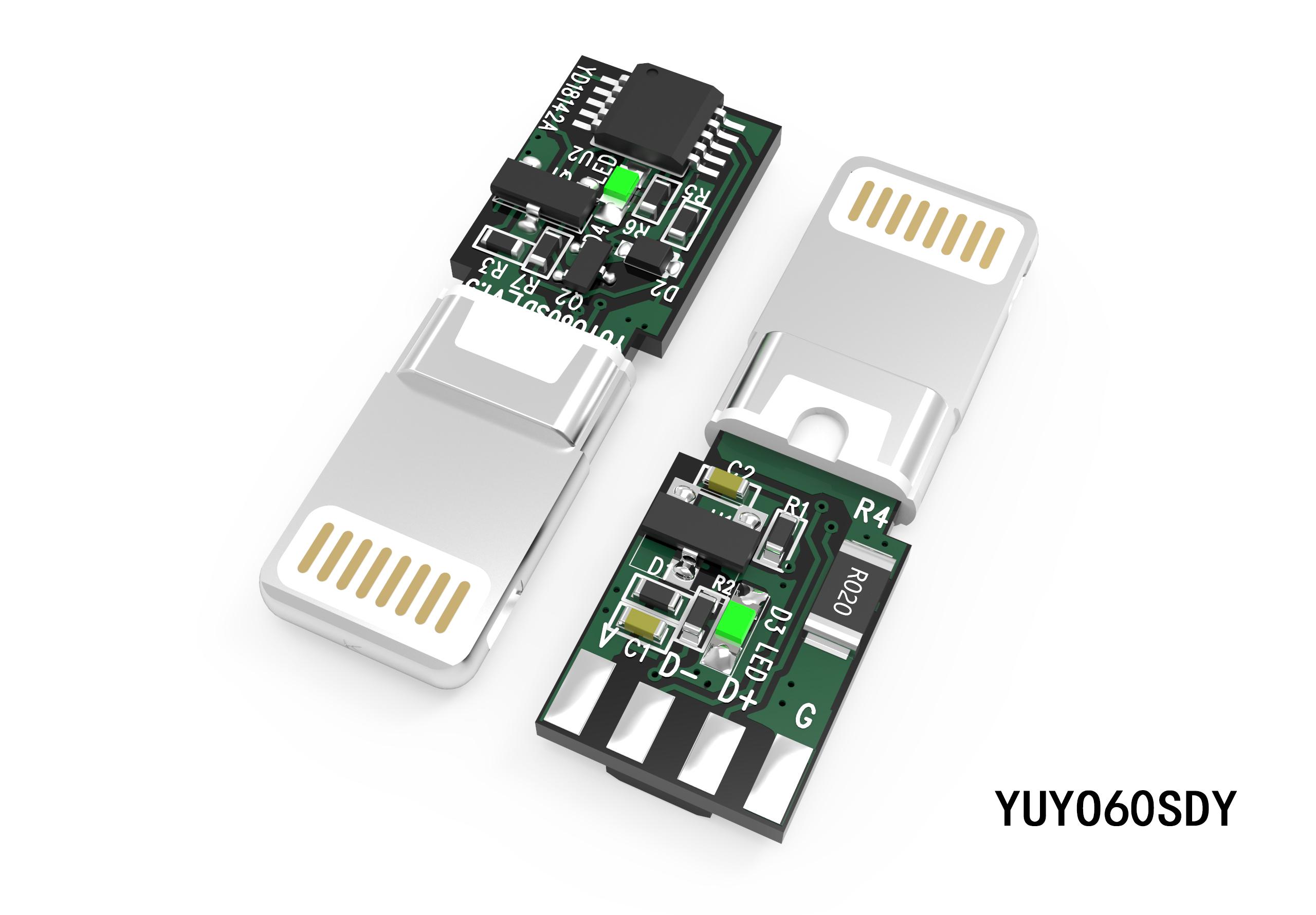 8P一体式转接头插头YUYO60SDY