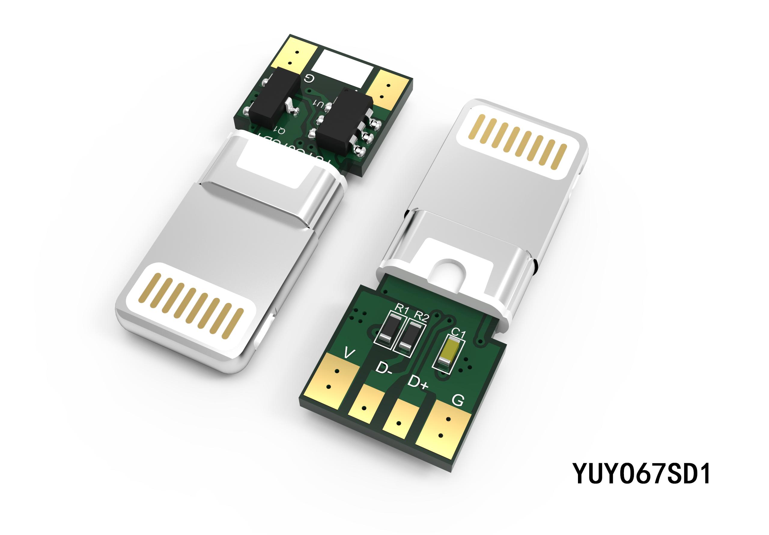 8P一体式转接头插头YUYO67SD1