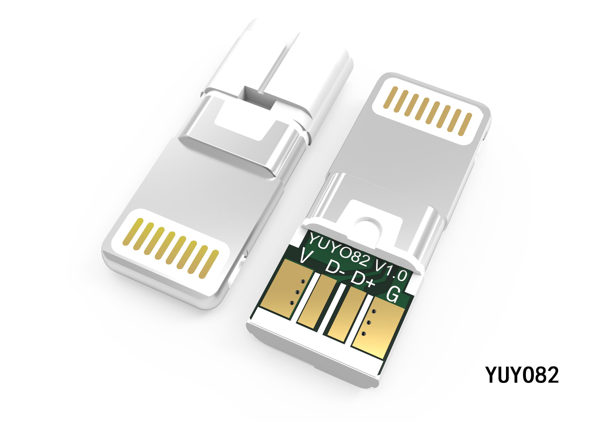 8P一体式转接头插头YUYO82半包