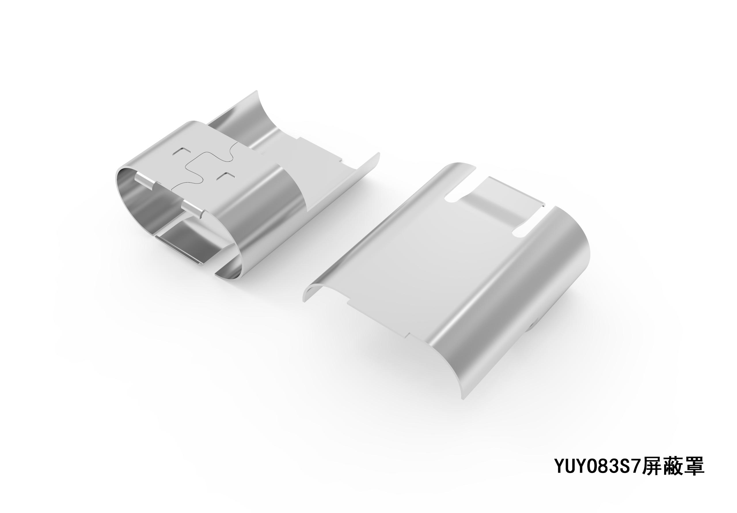 8P一体式转接头插头YUYO83S7屏蔽壳