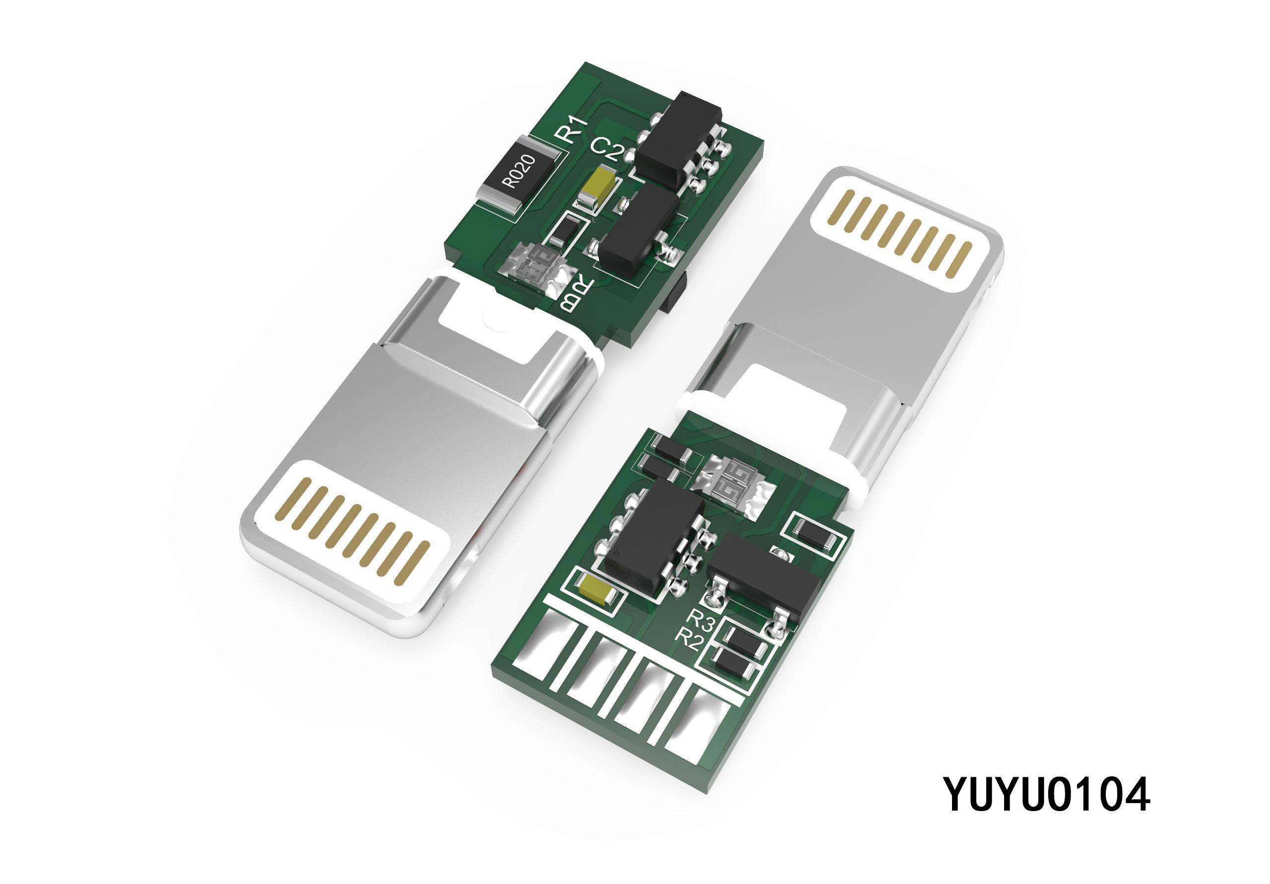 8P一体式转接头插头YUYO104