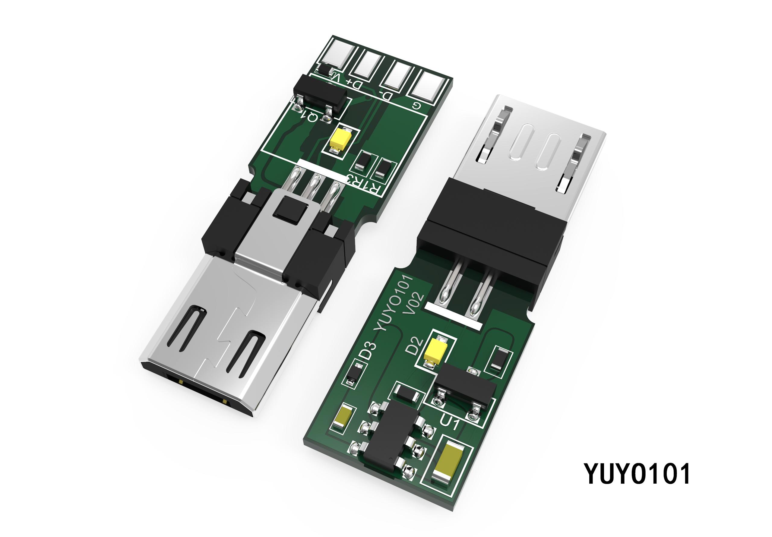 MICRO一体式转接头插头 智能断电