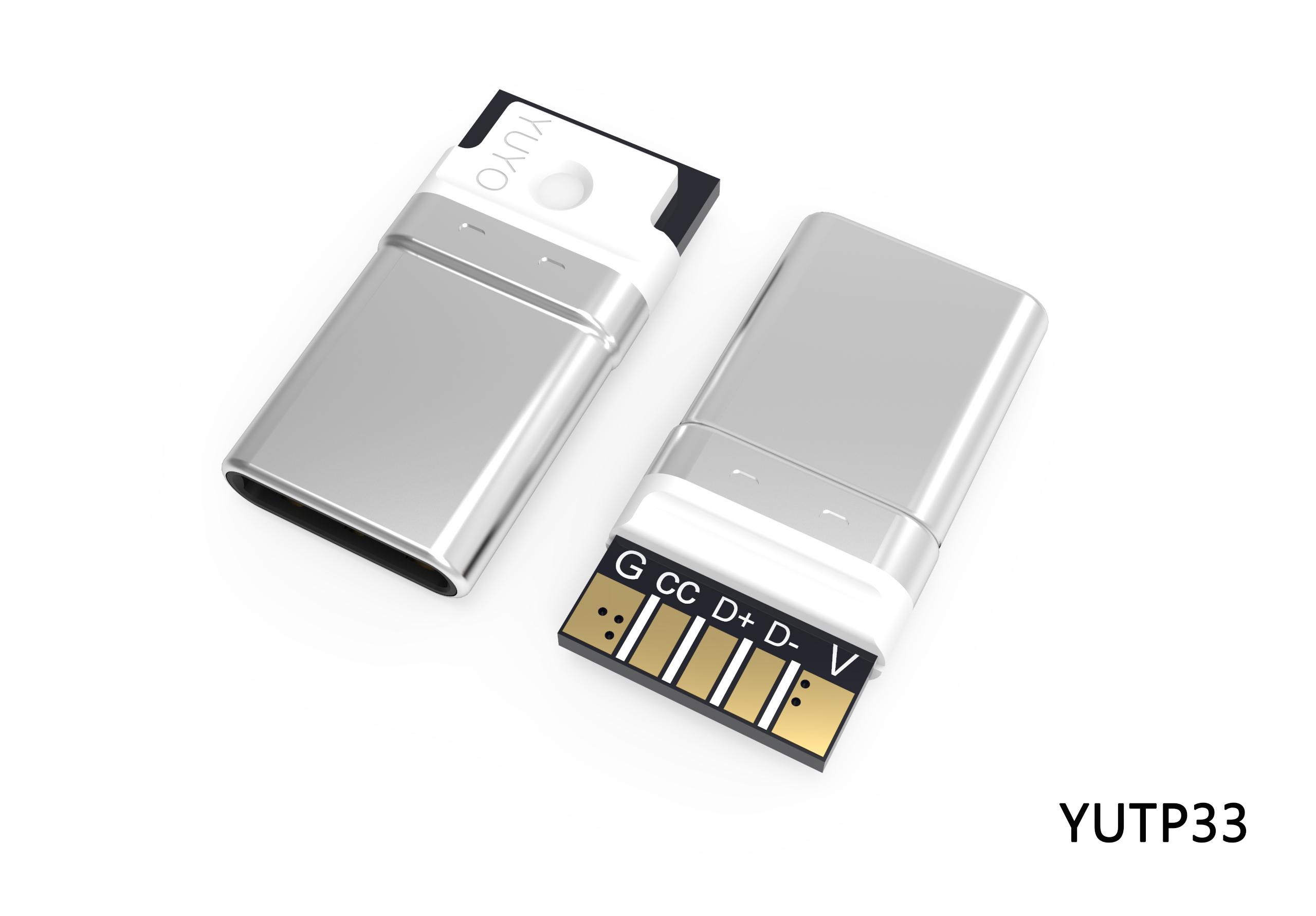 TYPE-C 5P一体式转接头插头 YUTP33