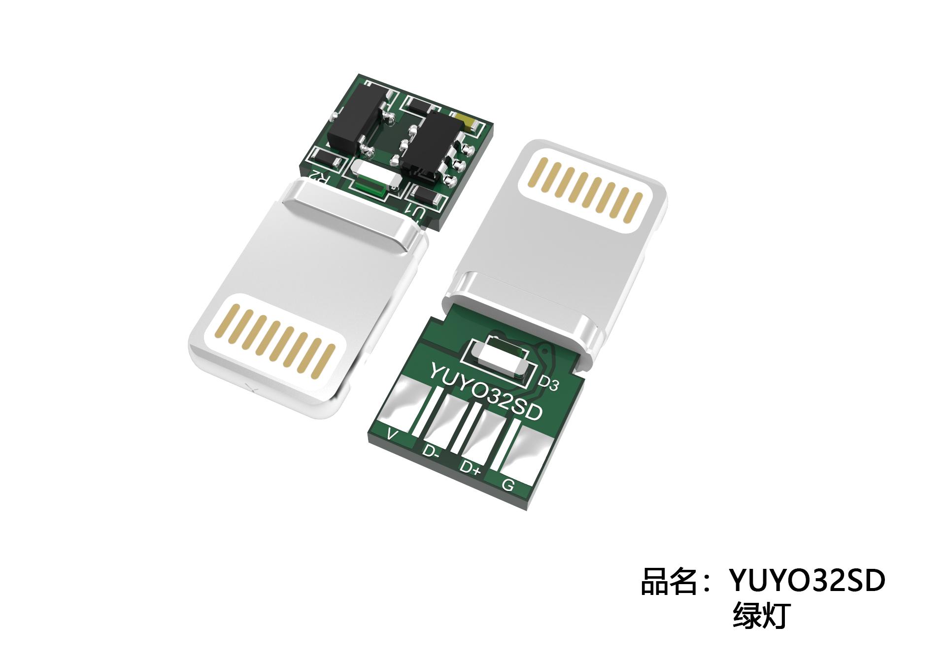 YUYO32SD绿灯