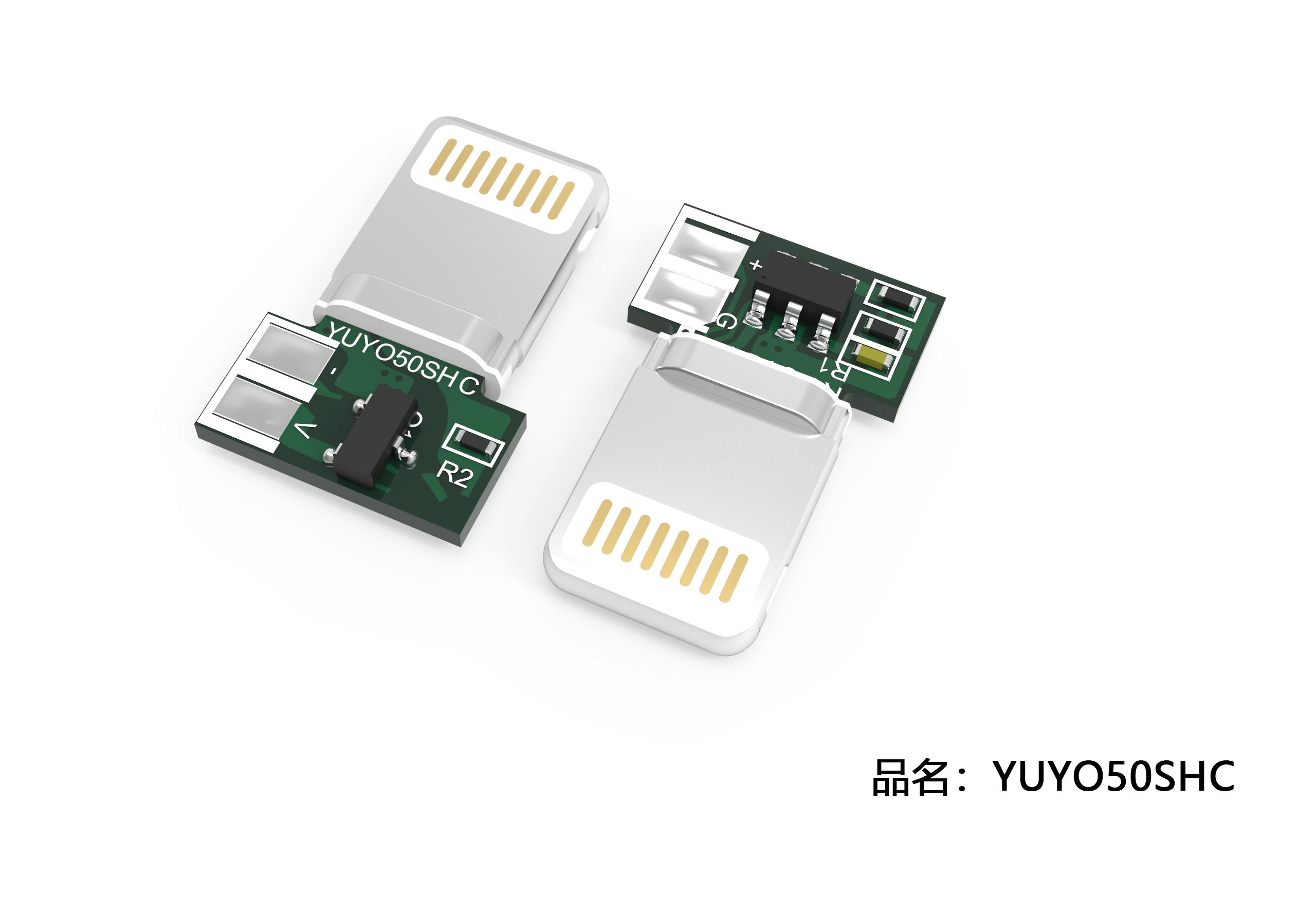YUYO50SHC