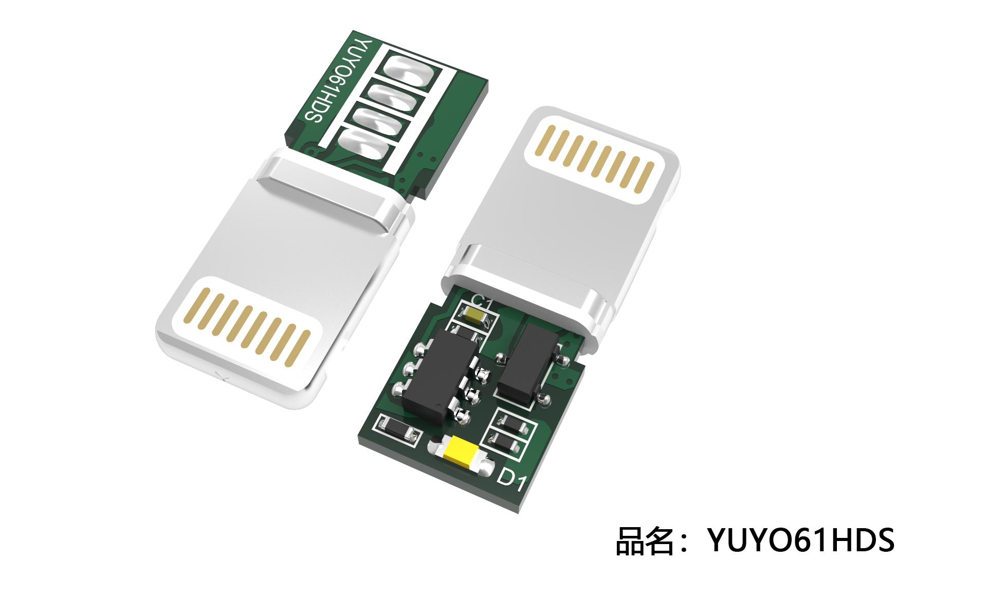 YUYO61HDS