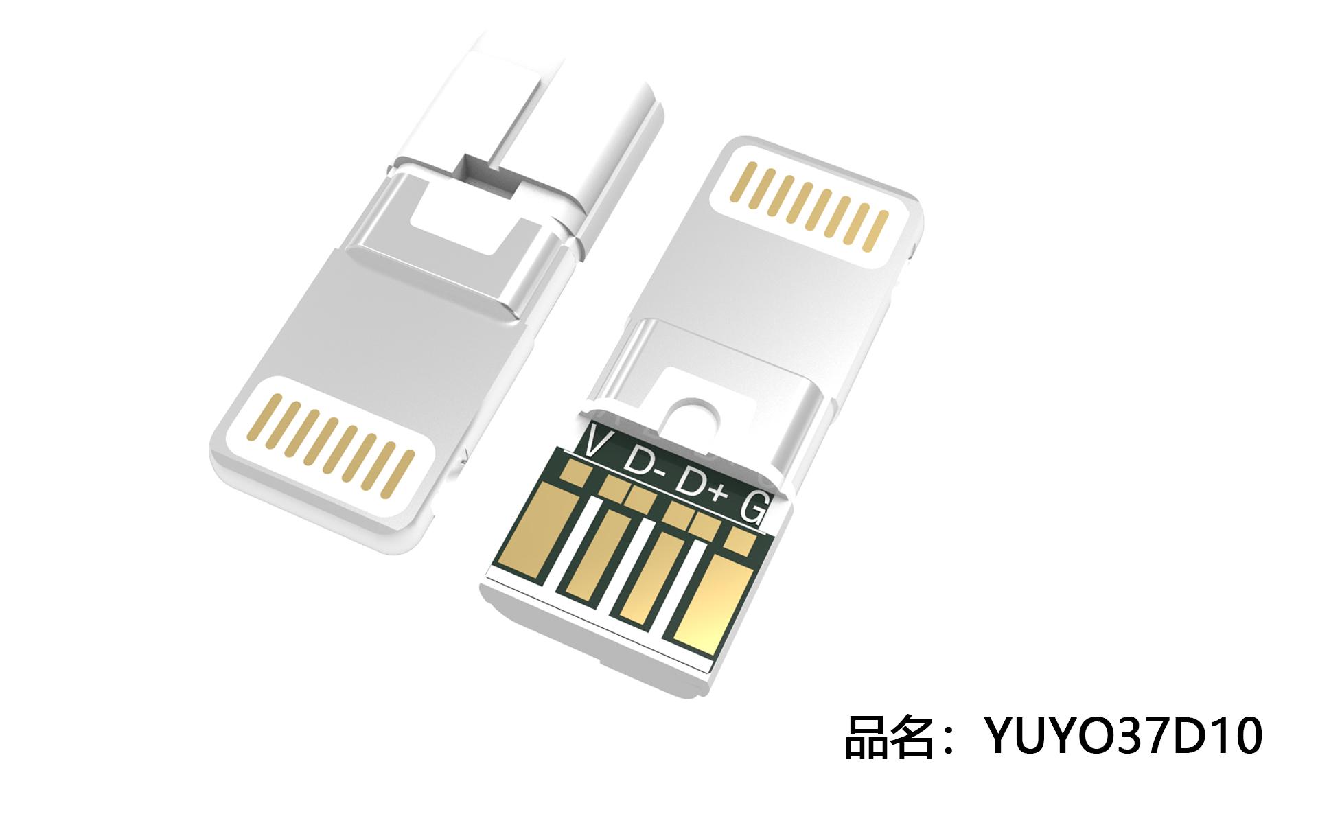 YUYO37D10