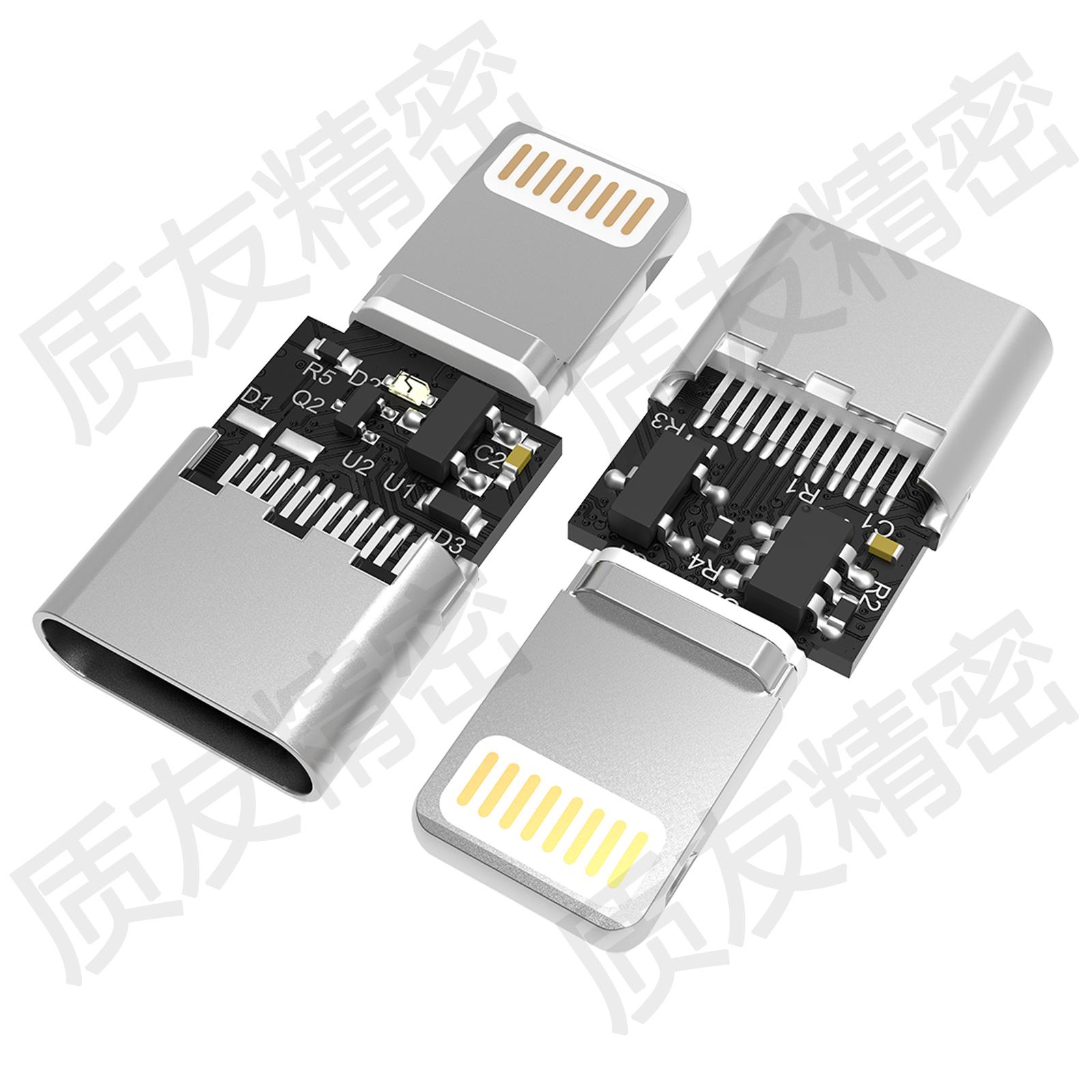 苹果8p一体插头 YUJC94 PD转接头