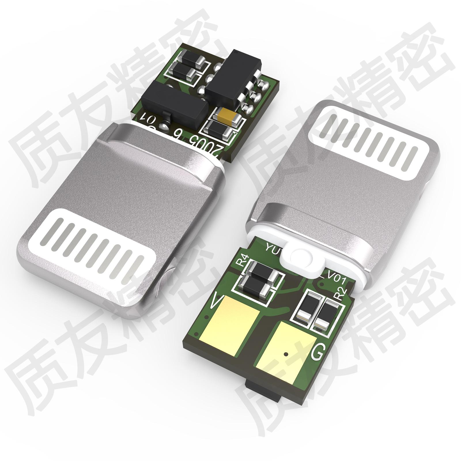 苹果8p一体插头YUYO83A1 铁壳屏蔽罩