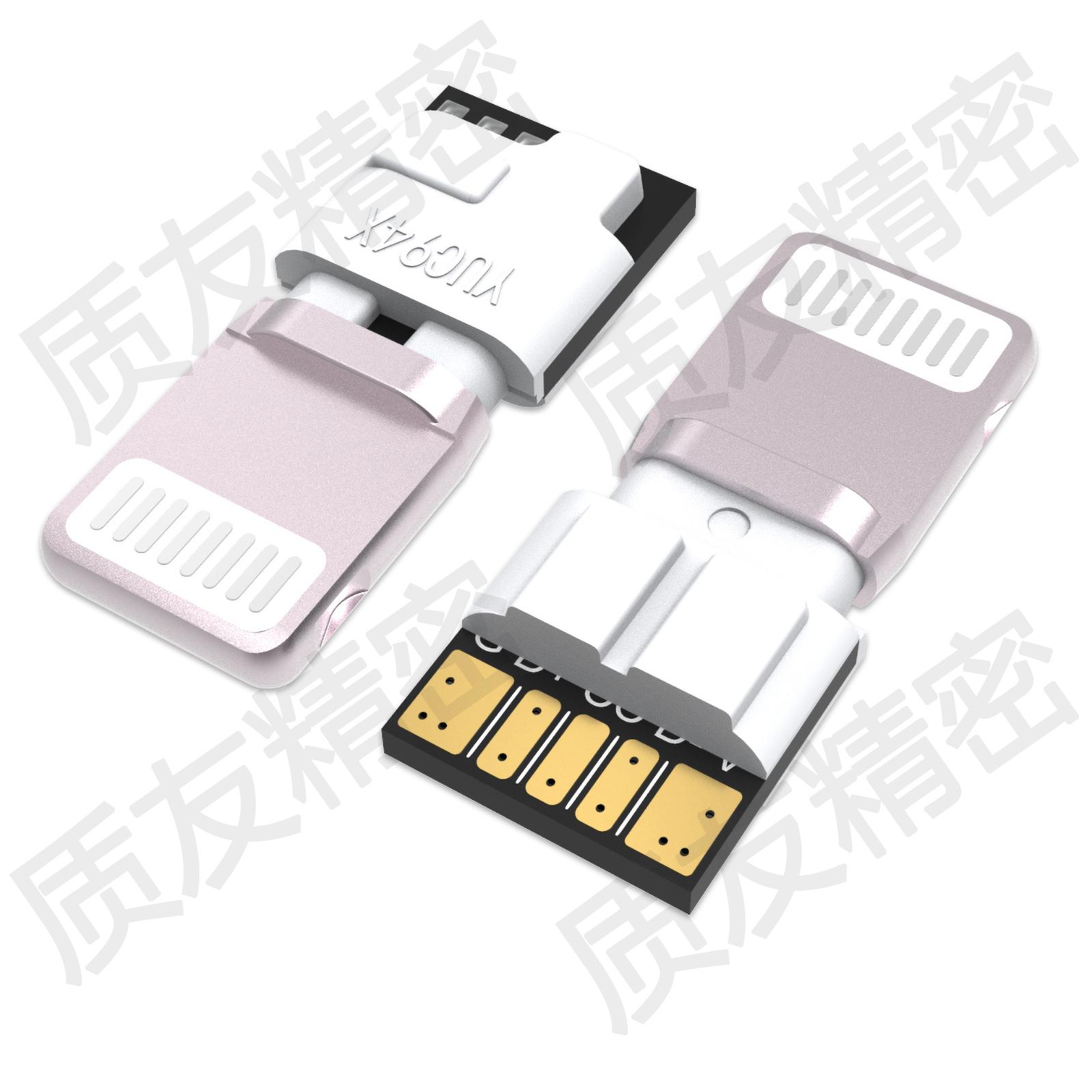苹果8p一体PD快充插头 YUC94X