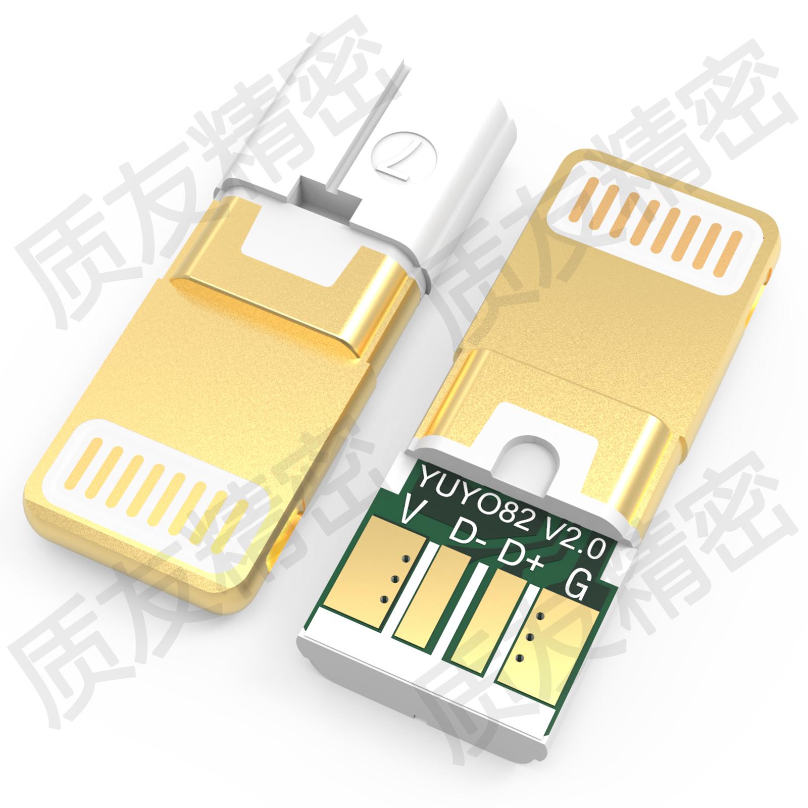 苹果8p一体插头YUYO82 半包 黄金头