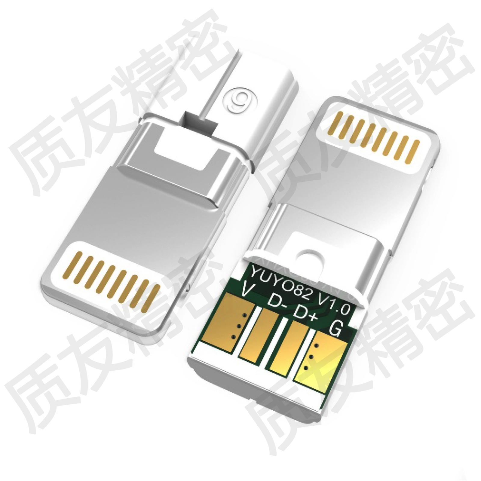 苹果8p一体插头 YUYO82不加锡