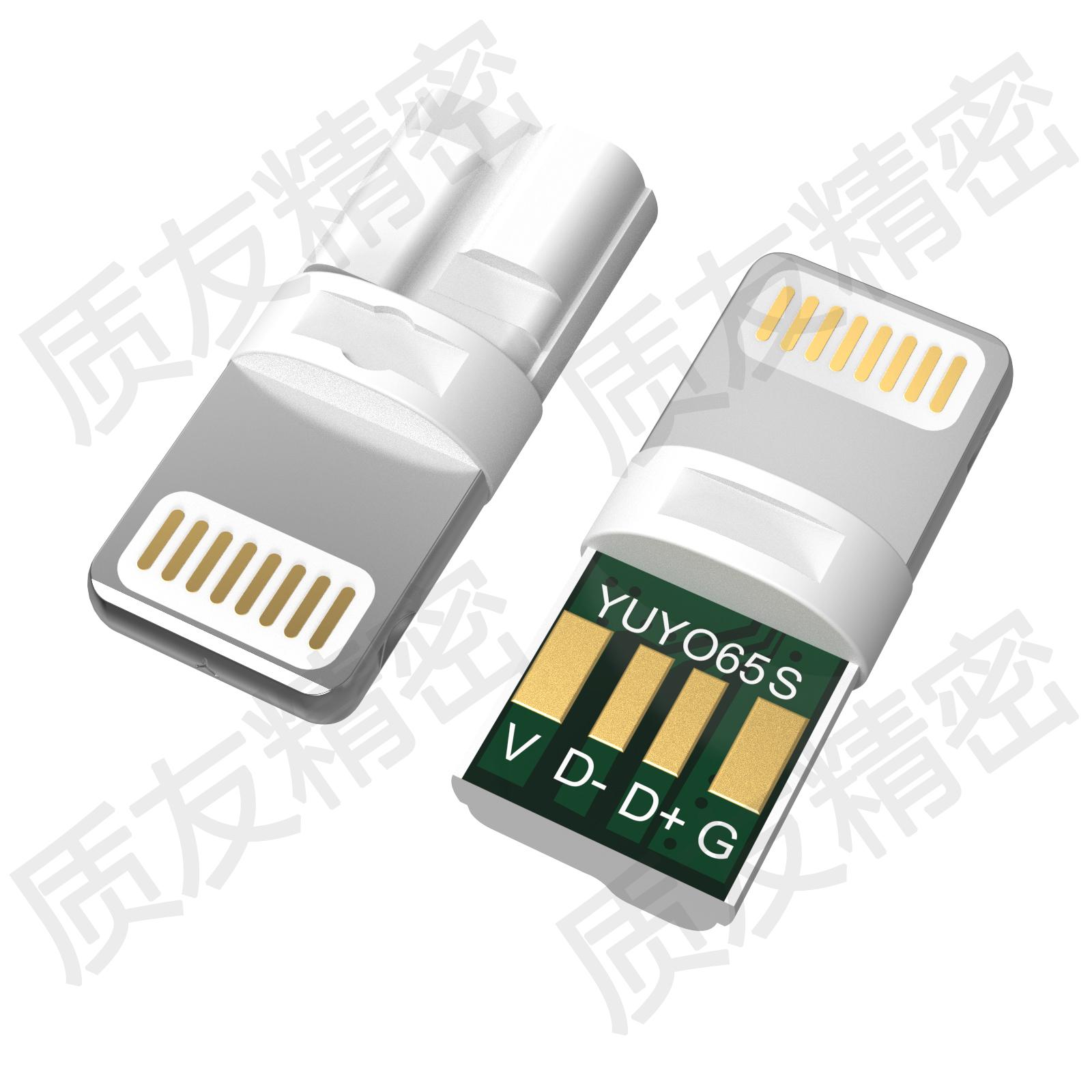 苹果8p一体插头YUYO65S3.0半包