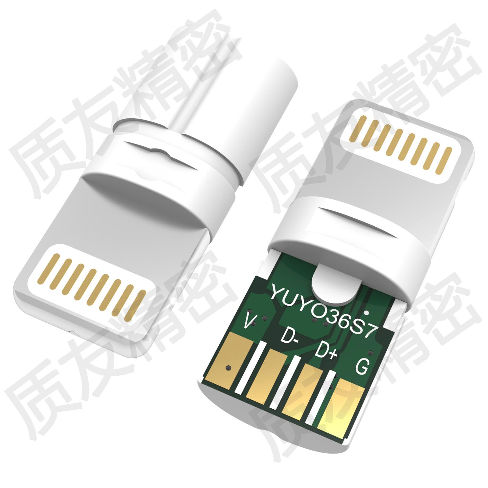 苹果8p一体插头YUYO36S7半包