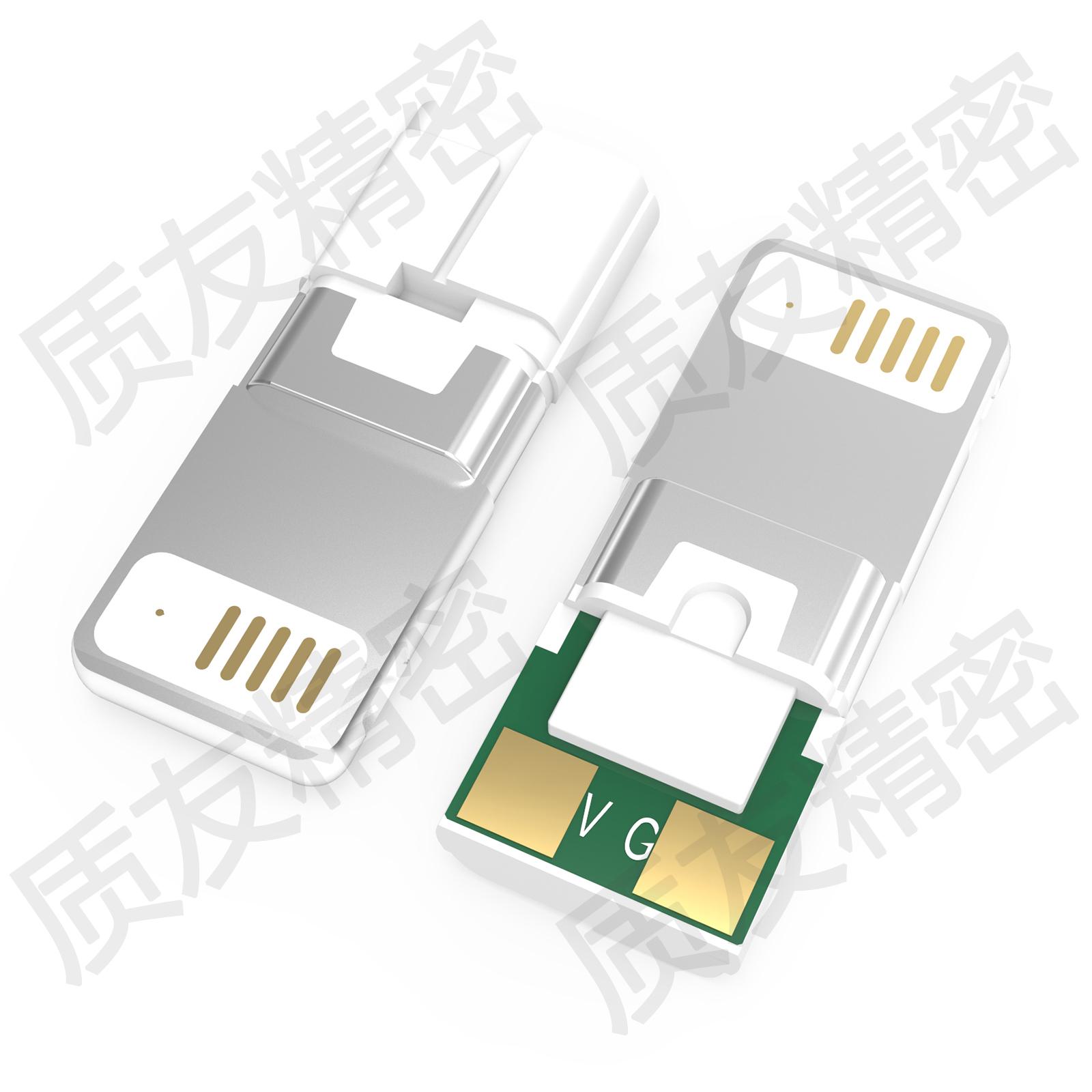 苹果5p一体插头YUYO37A5 半包
