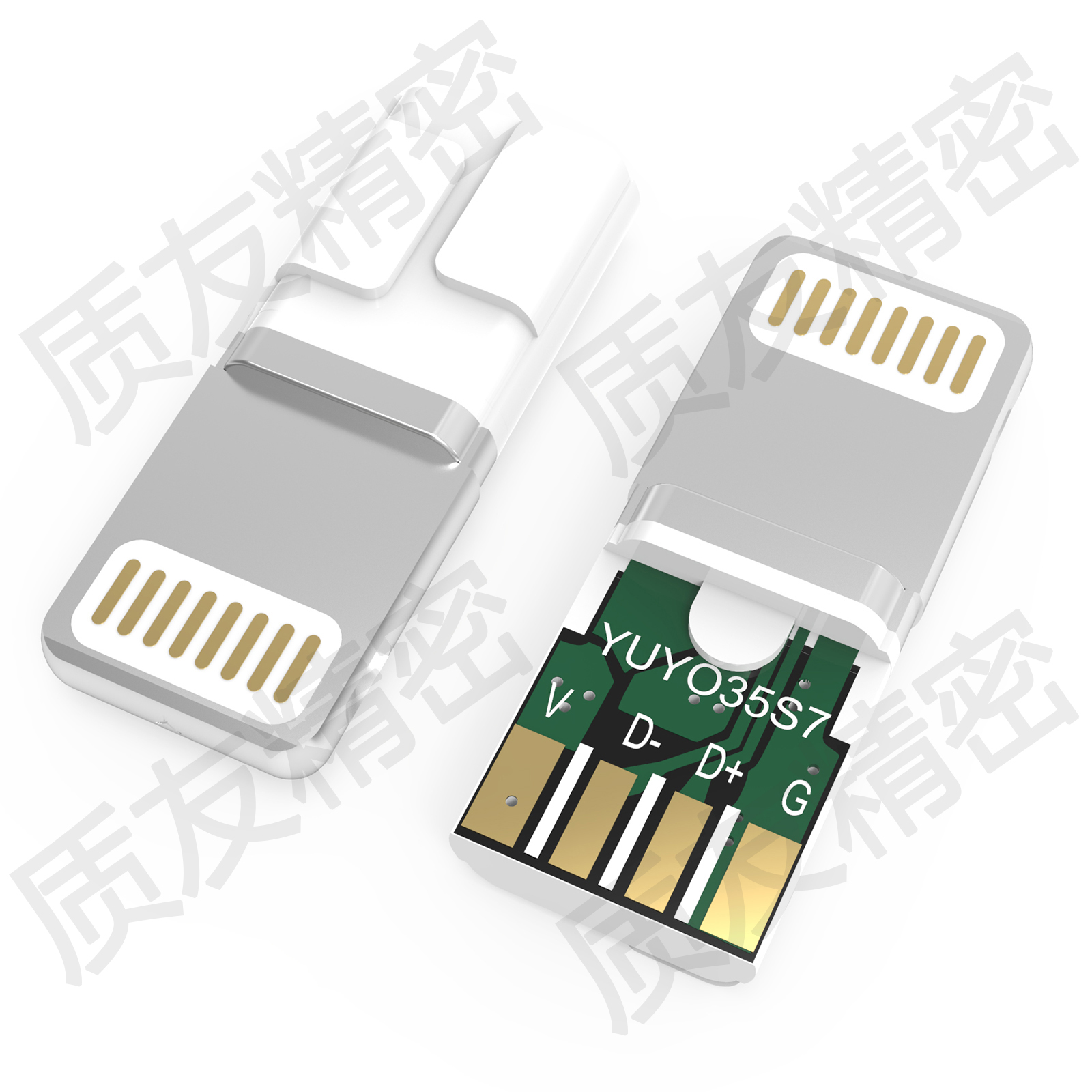 苹果8p一体插头YUYO35S7不加锡半包6颗
