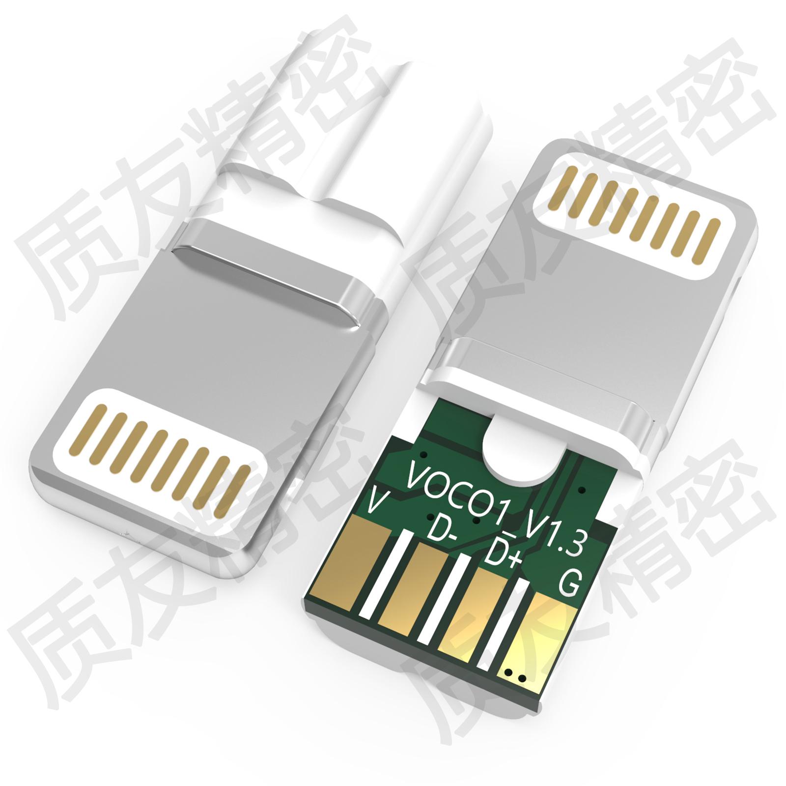 苹果8p一体插头VOCO1半包