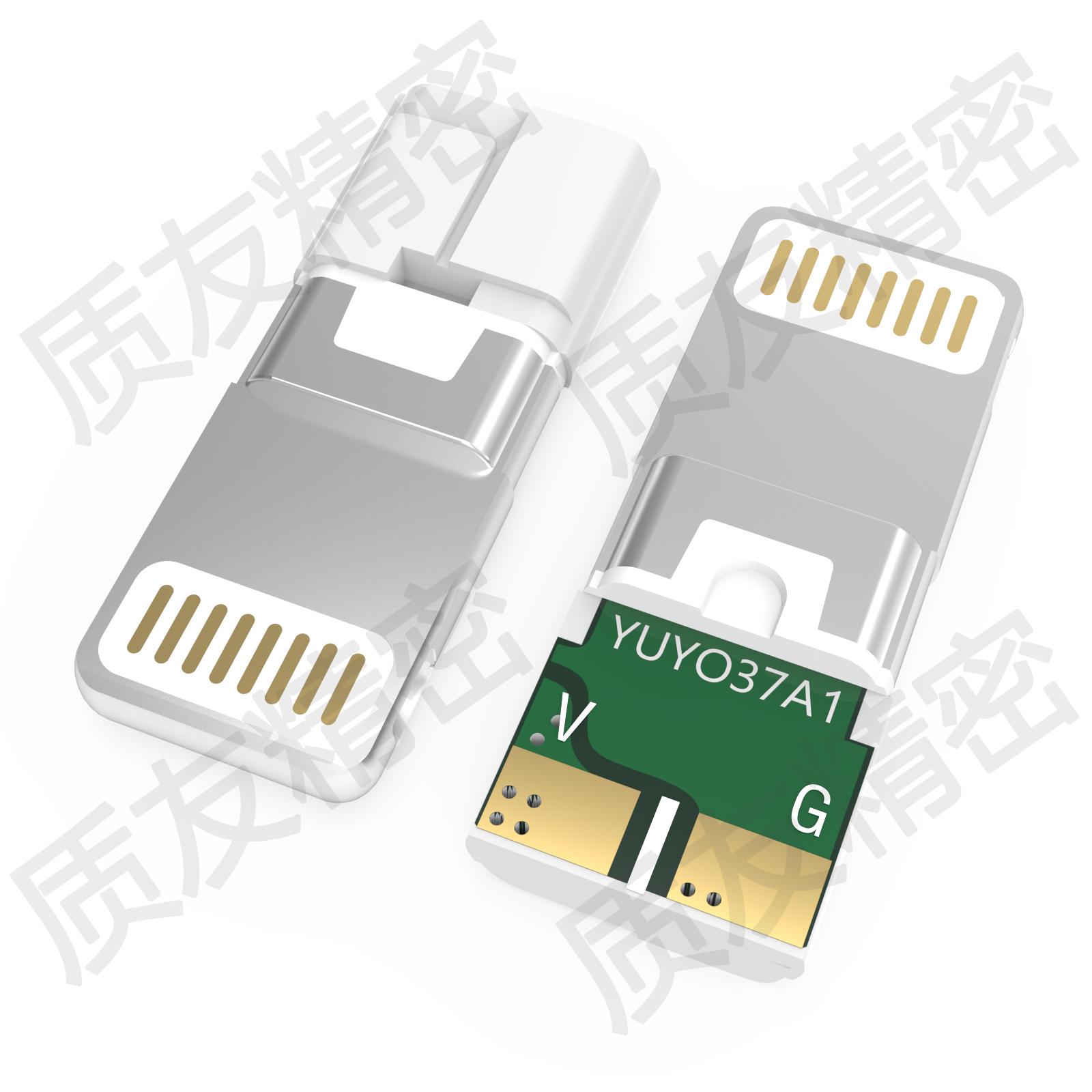 苹果8p一体插头YUYO37A1 2焊盘