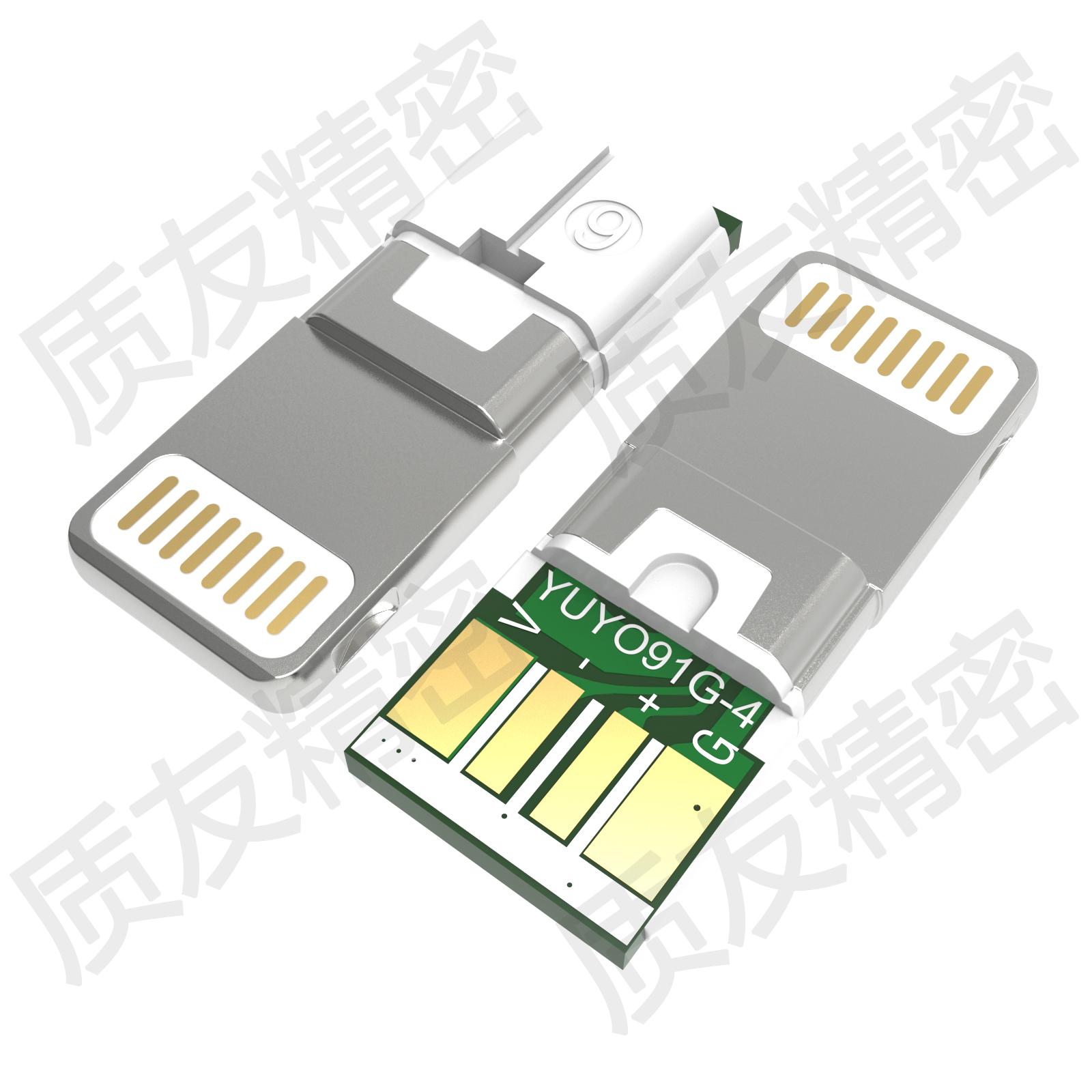 苹果8p一体式高压制程12W快充插头