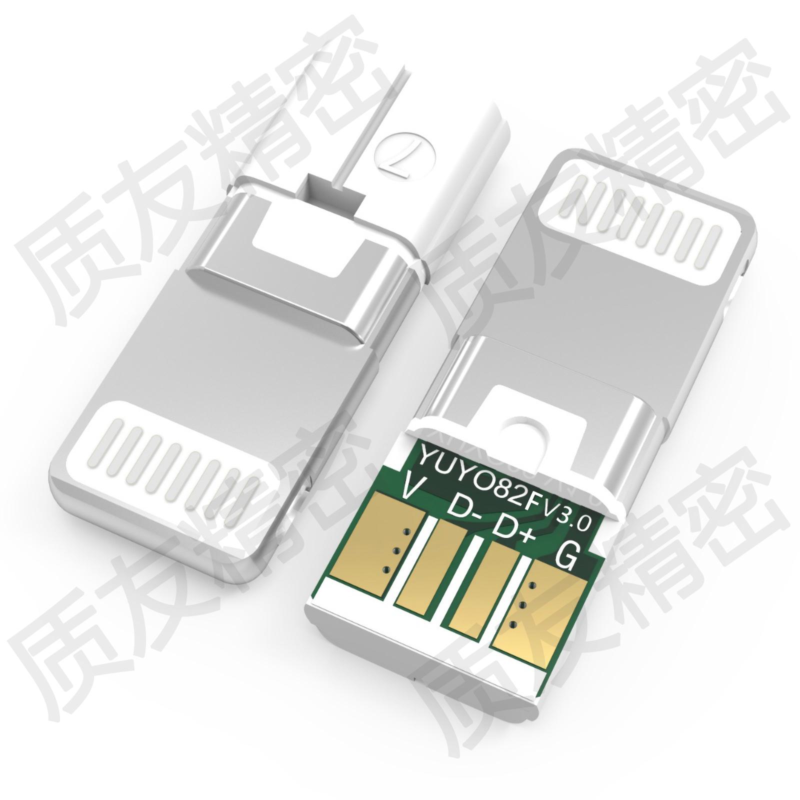 苹果8p一体插头YUYO82F 半包 粉末冶金