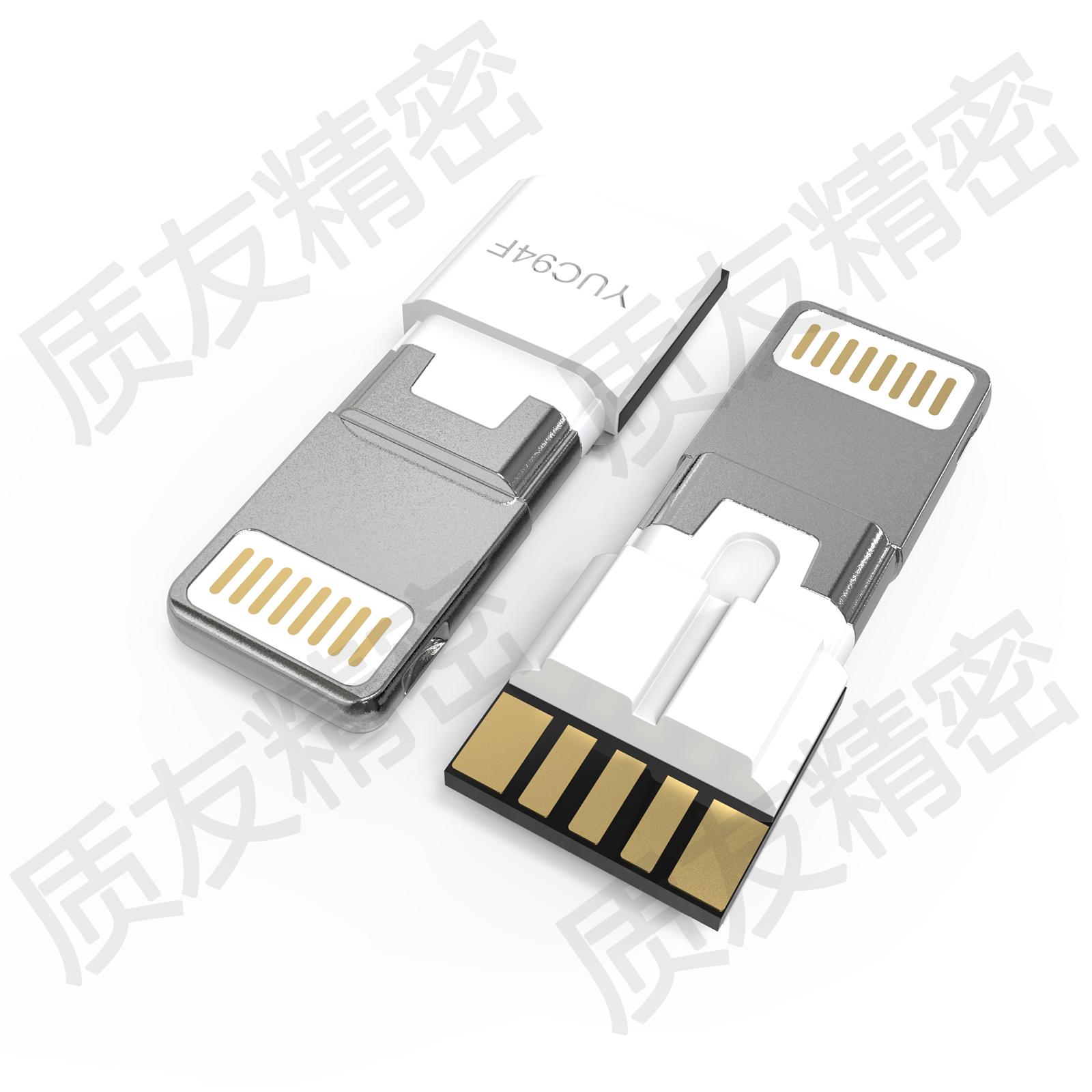 苹果8p一体PD快充插头 YUC94F 粉末冶金