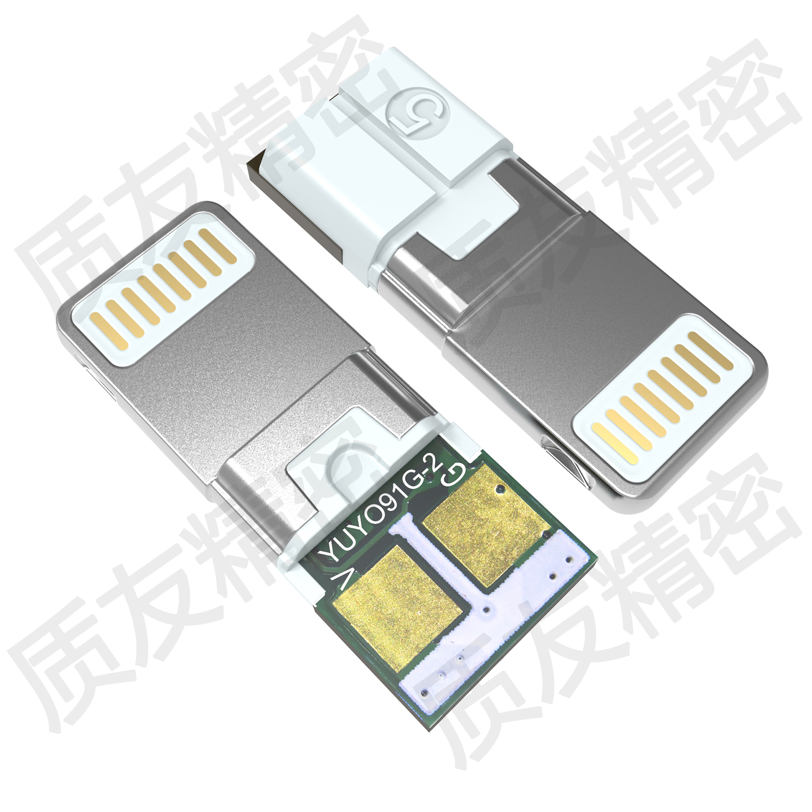 苹果8p一体12W 快充插头YUYO91G-2  2焊点
