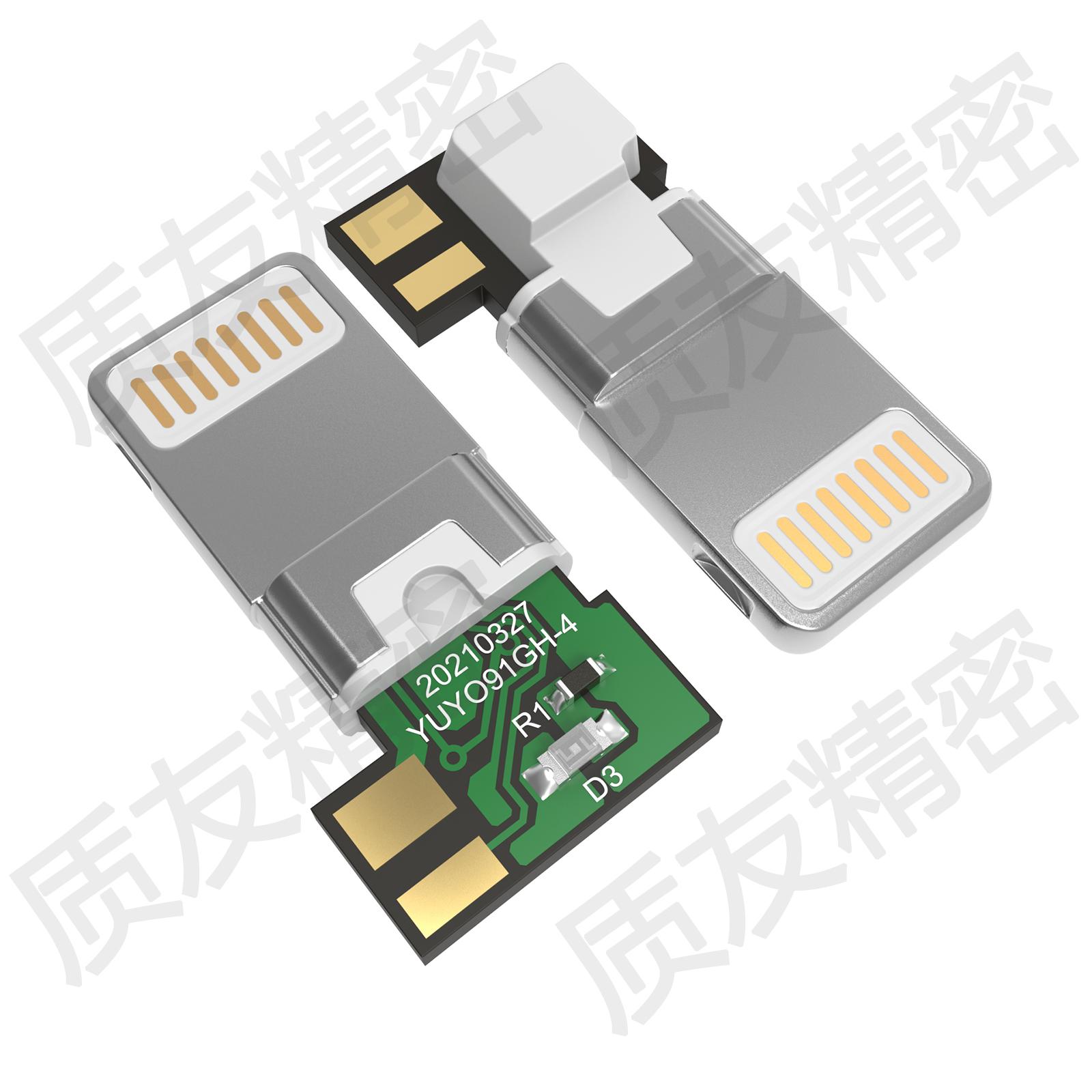 苹果8p一体12W 快充插头YUYO91GH-4 4焊点 横焊盘