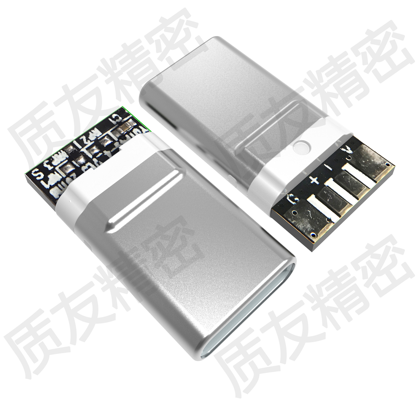 TYPE-C 插头 YUTP49-4 4焊点