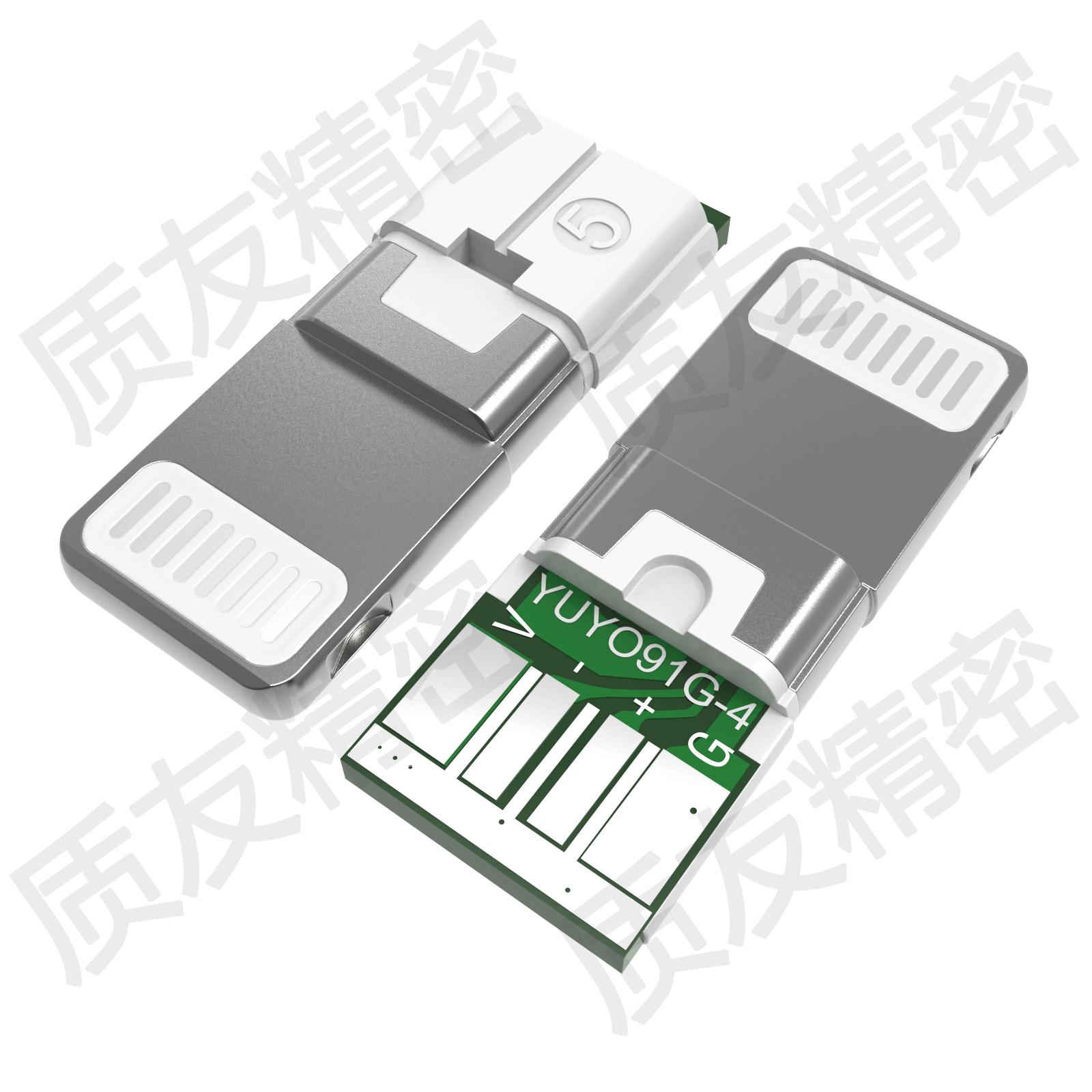 苹果8P一体 PD12W快充转接插头 YUYO91G银色