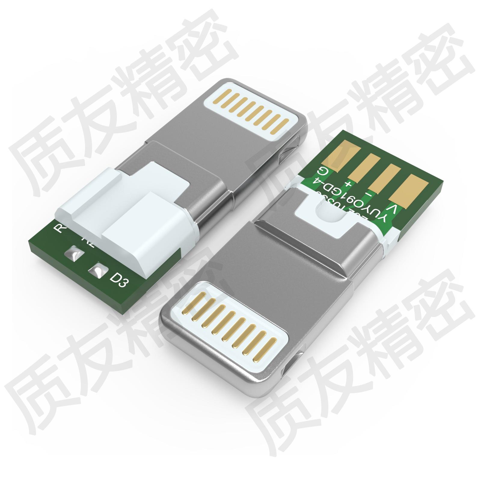苹果8P一体 PD12W快充转接插头 YUYO91GD