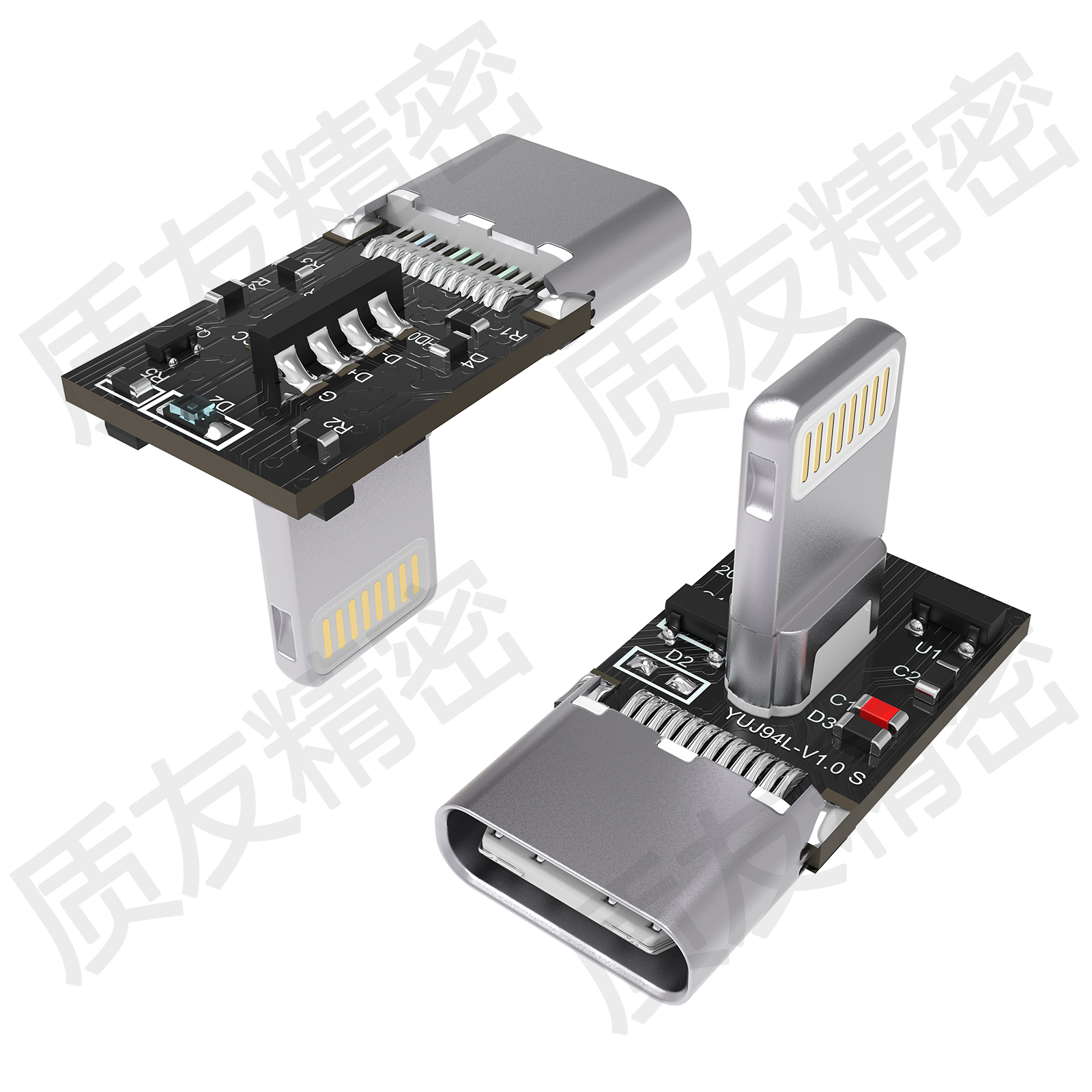 苹果8P一体 PD20W快充转接插头 YUJC94L